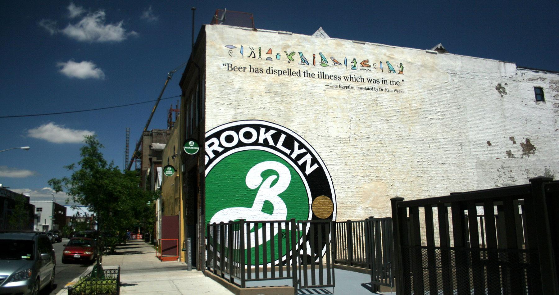 The Brooklyn Brewery.
